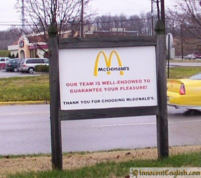 funny mcdonalds signs