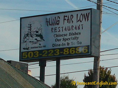 Daily Funny Sign For June 25, 2008: