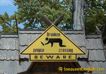 funny-warning-sign-drunk-people.jpg